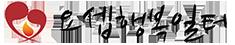 요셉행복일터 로고